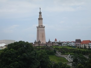 Lighthouse Of Alexandria Info