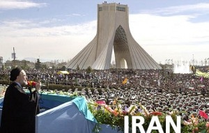 How Tehran is a city?