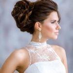 Hochzeit, Henna, Kleider, Brauthaar-Cut Modell 2018
